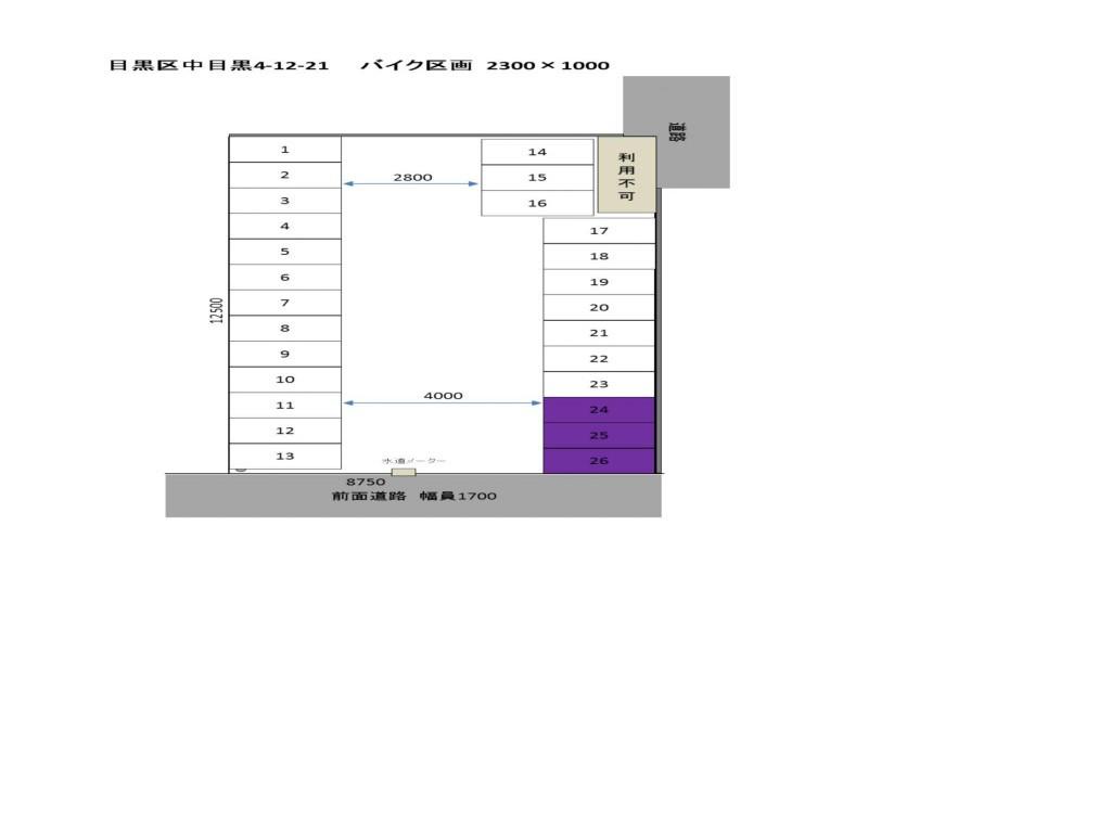 【予約制】トメレタ 中目黒4丁目駐車場【バイク専用】の写真URL1(車室図)