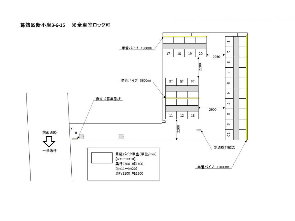【予約制】トメレタ 新小岩3丁目第二駐車場【バイク専用】の写真URL1(車室図)