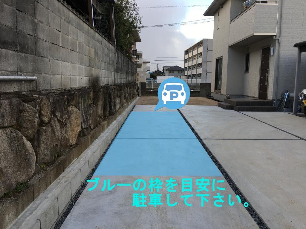 【予約制】トメレタ 保険のアイビー駐車場 image