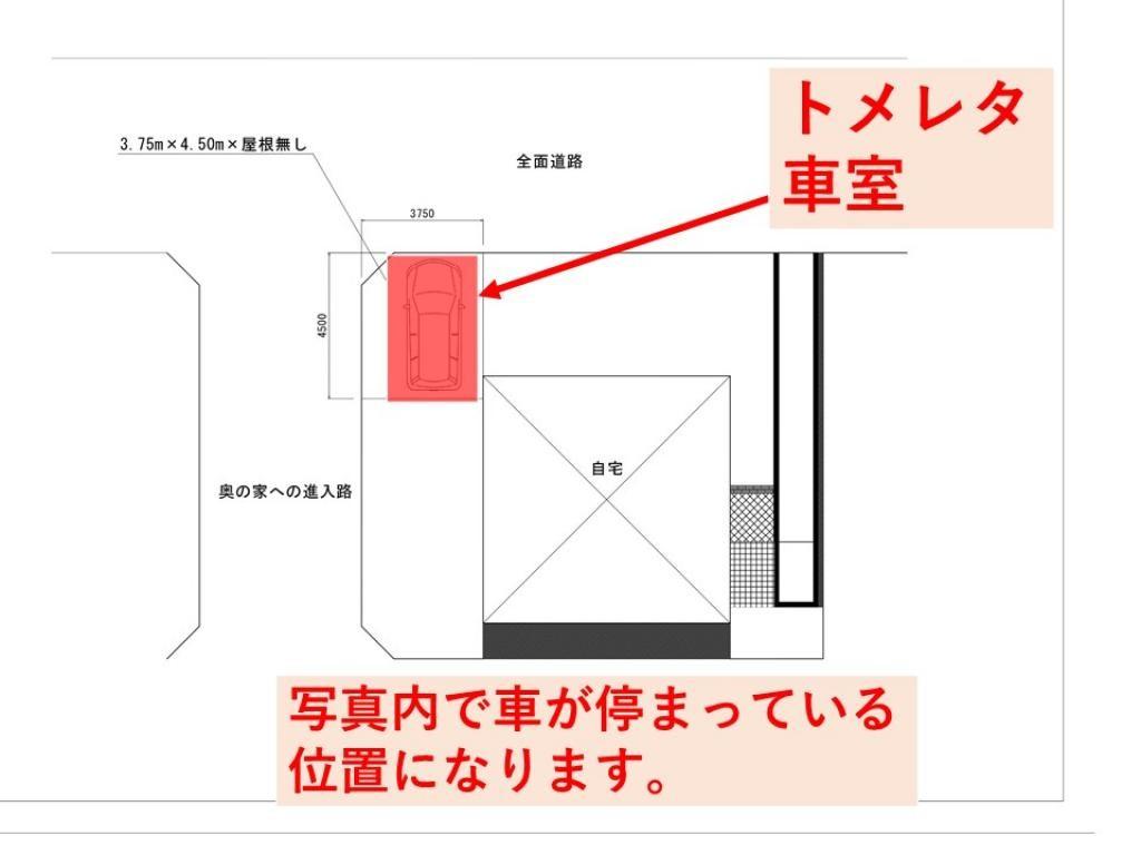 【予約制】トメレタ 皆生新田KN駐車場【時間制限有り】 image