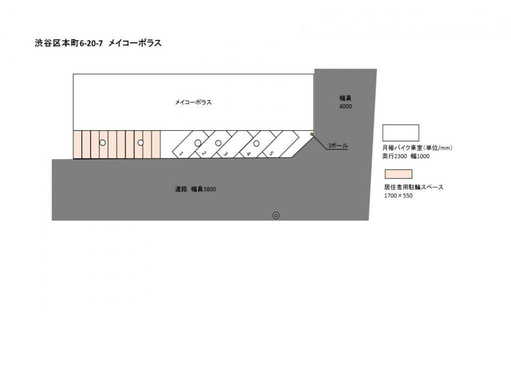 【予約制】トメレタ 本町6丁目駐車場【バイク専用】: 東京都渋谷区本町6-20-7 メイコーポラス[地図]