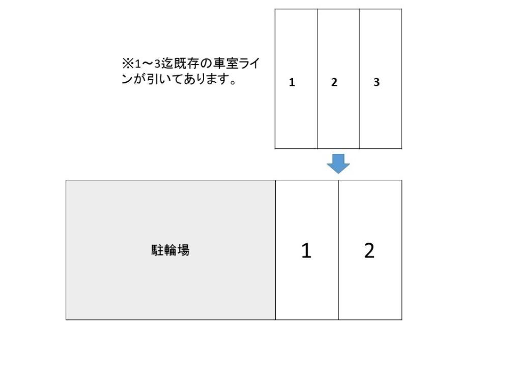 【予約制】トメレタ 北新宿1丁目 グランド・ガーラ新宿駐車場【バイク専用】の写真URL1(車室図)