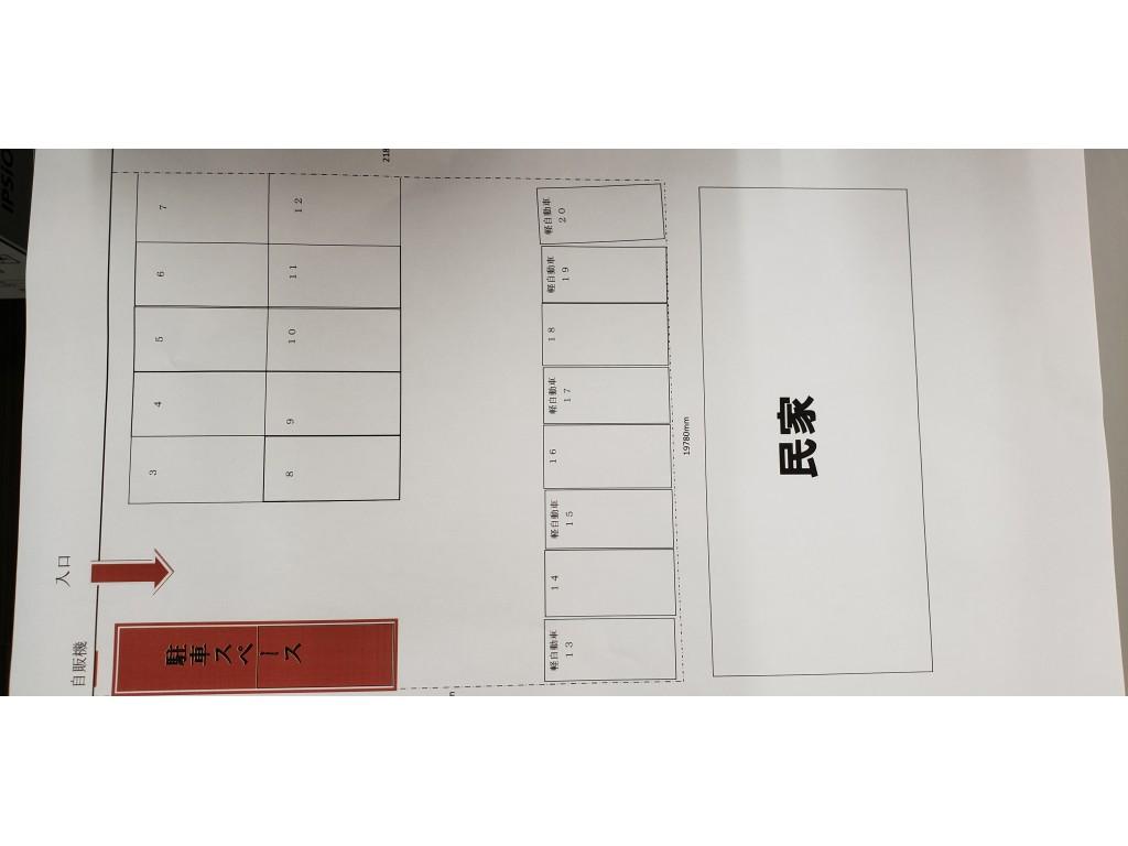 【予約制】トメレタ ザ・パーク下太田第一 image