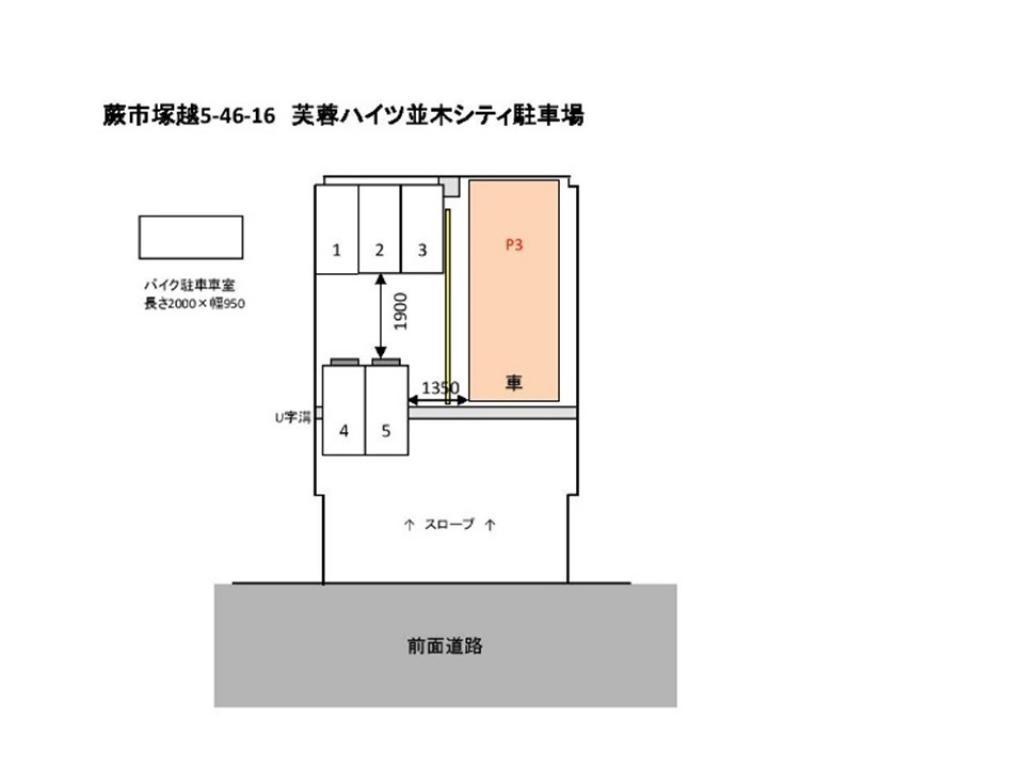 【予約制】トメレタ 塚越5丁目駐車場【バイク専用】の写真URL1(車室図)