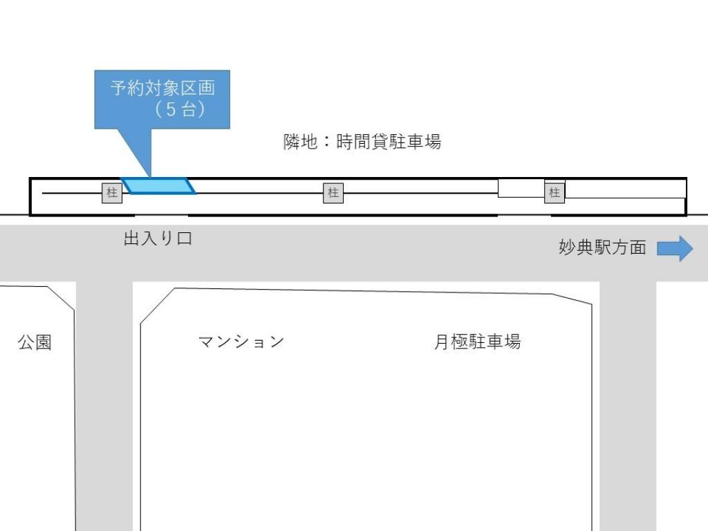 【予約制】トメレタ ECOPOOL妙典駅前駐輪場【バイク専用】 image